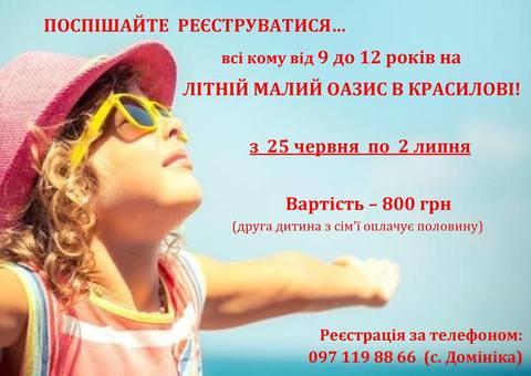 Photo medium 58689439 448924259181000 7085999884330860544 n