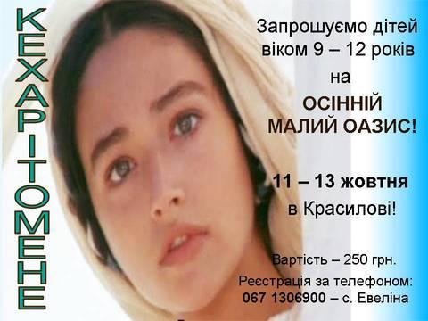 Photo medium 70127007 530503834356375 2078927904007258112 n