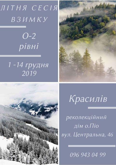 Photo medium travel tours  1