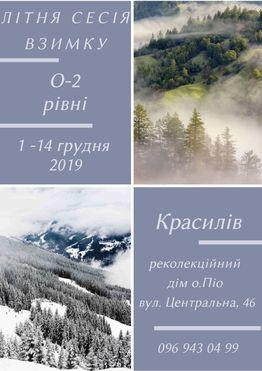 Photo small travel tours  1