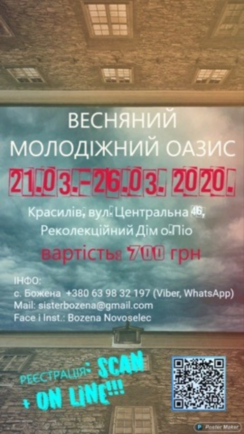 Photo medium 87369746 781802775645395 6156014519853252608 n
