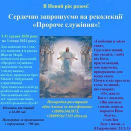 Photo small 126405324 2783887148499220 2260771894215216380 o